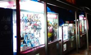 イミグランデ海老名店舗写真