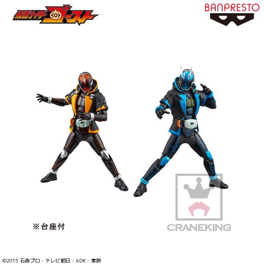 仮面ライダーゴースト DXFフィギュアvol.2
